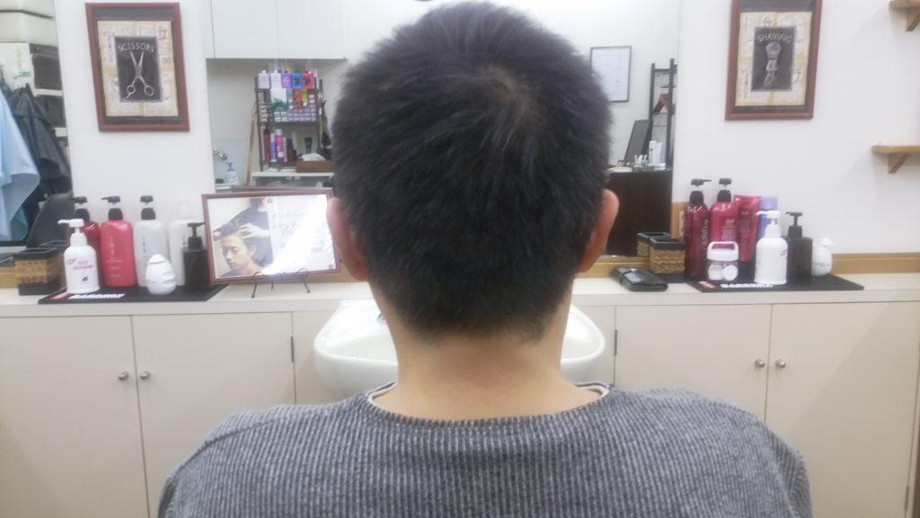 綾瀬駅理容室のビジネスアップバングスタイル