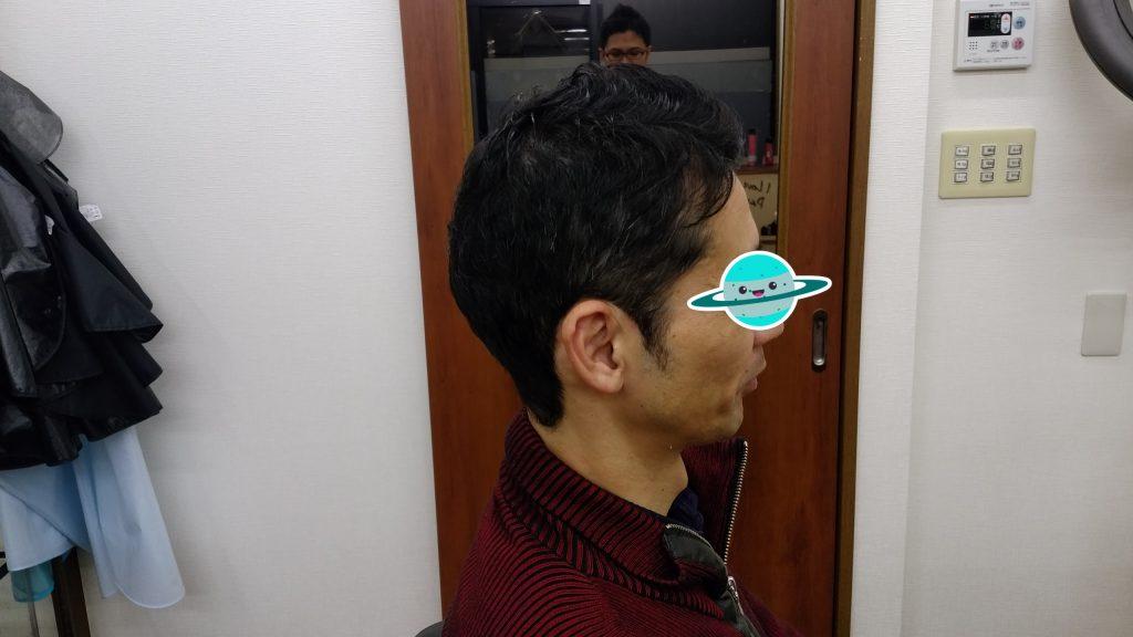 綾瀬駅メンズサロンメンズビジネスアップバング