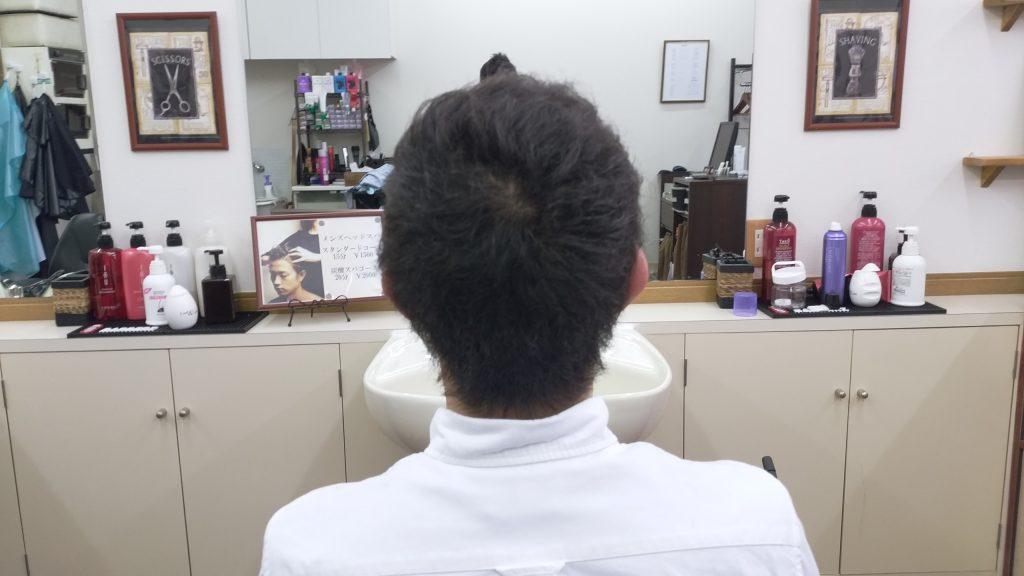 綾瀬駅理容室メンズカット・メンズビジネスショートスタイル!