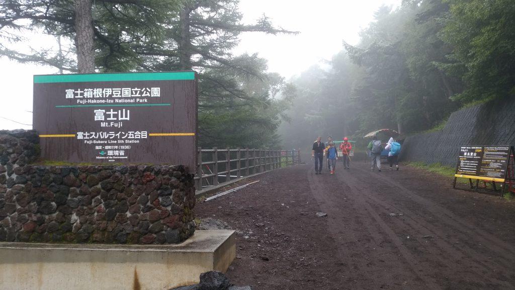 綾瀬駅メンズサロン2代目代表が富士登山にチャレンジしたブログ
