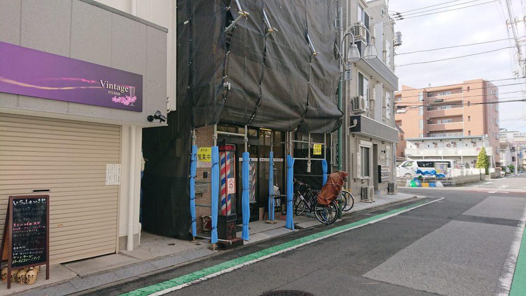 綾瀬駅メンズサロン外壁工事のお知らせ