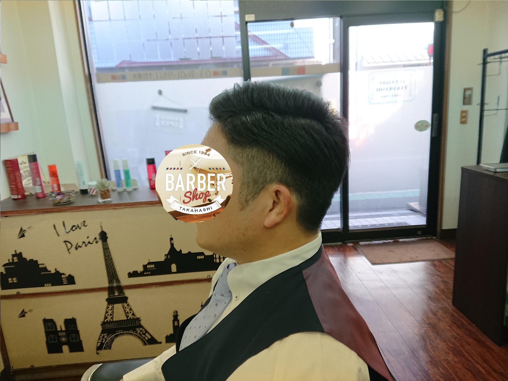 綾瀬駅メンズサロン・メンズ2ブロックスタイル!