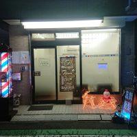 綾瀬駅理容室のクリスマスイルミネーション2019!