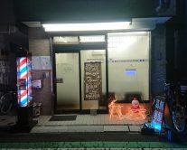 綾瀬駅理容室のクリスマスイルミネーション2019