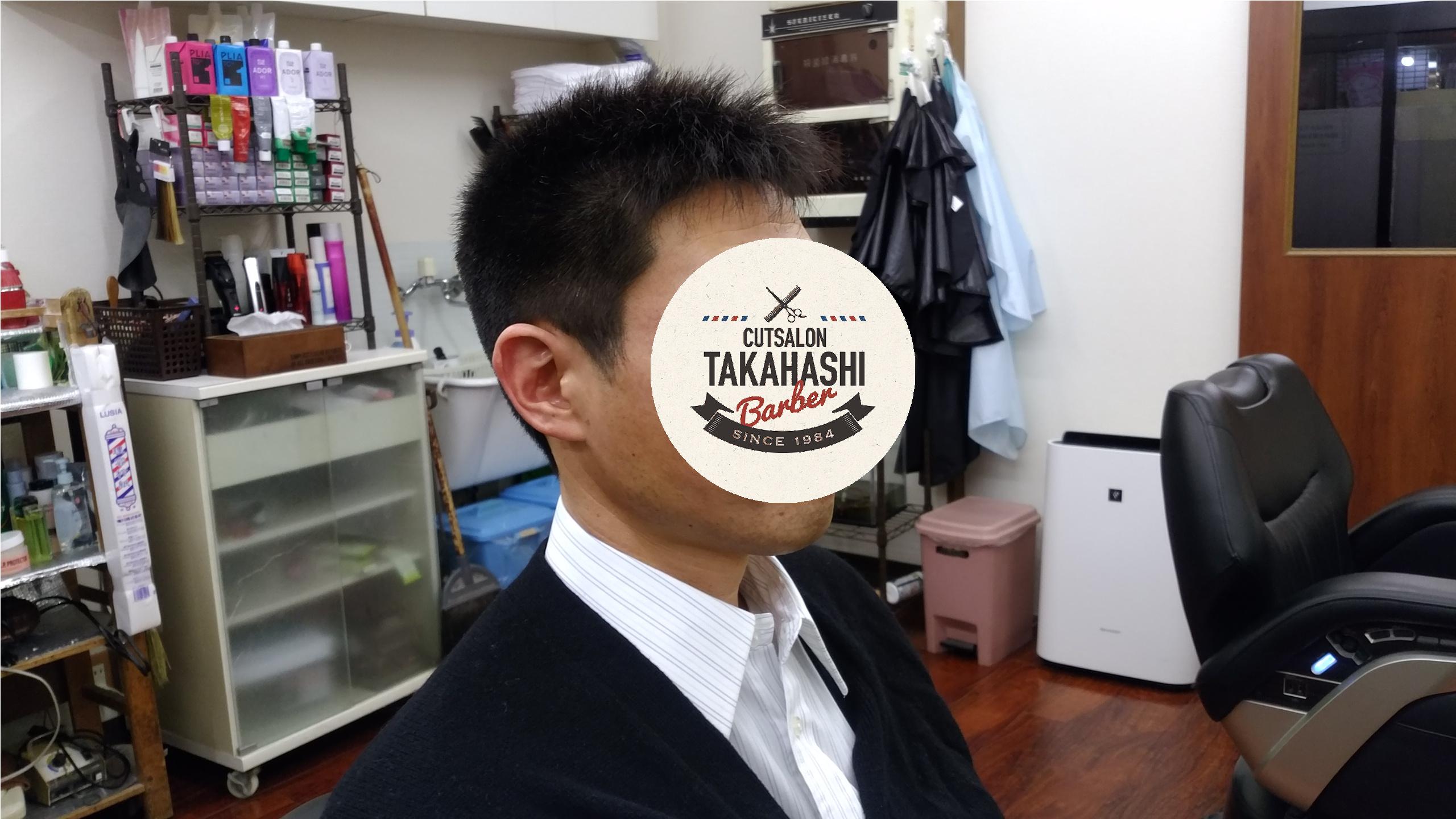 綾瀬駅理容室メンズ刈り上げスタイル!