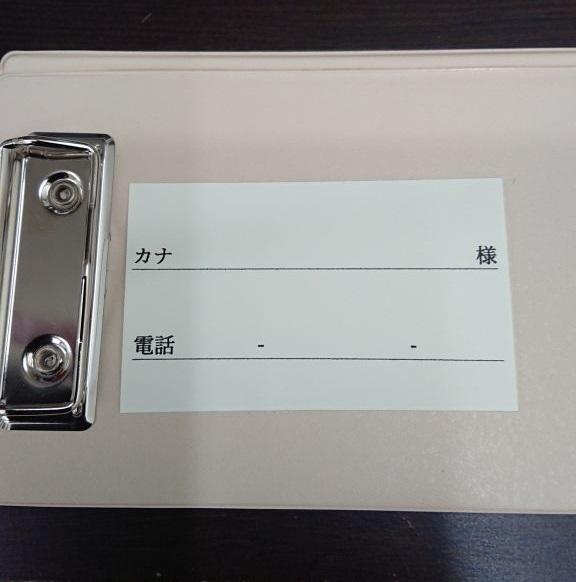 綾瀬駅理容室カットサロンたかはしにおける感染症対策について