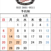 綾瀬駅メンズサロン6月の店休日のお知らせです!