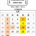 綾瀬駅メンズサロン9月の店休日のお知らせです!